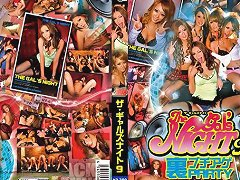 Kana Miura Kirara Hoshizaki Minami Akikawa In The Gal's Night Party 9 Txxx Com